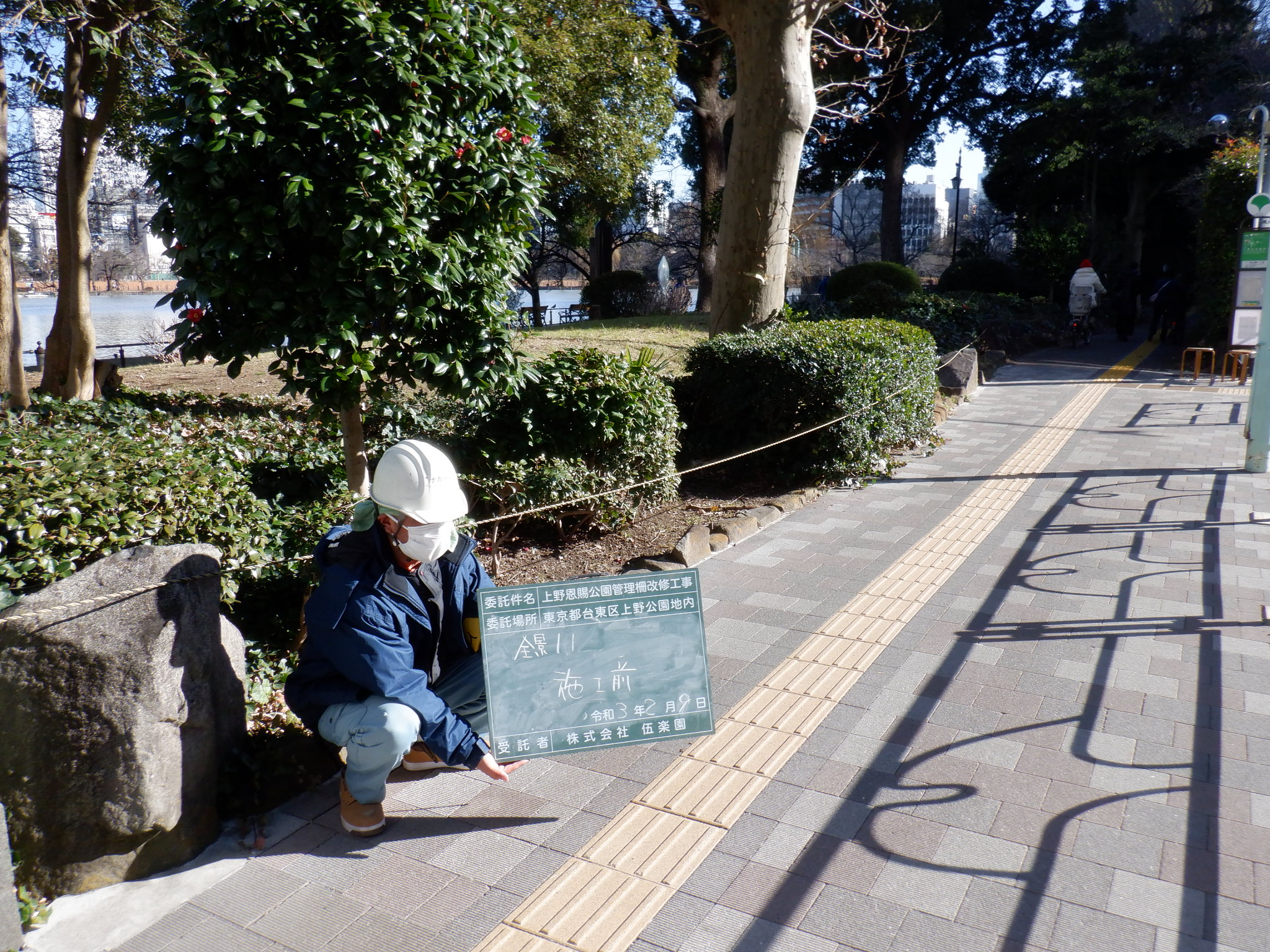 上野恩賜公園管理柵改修工事