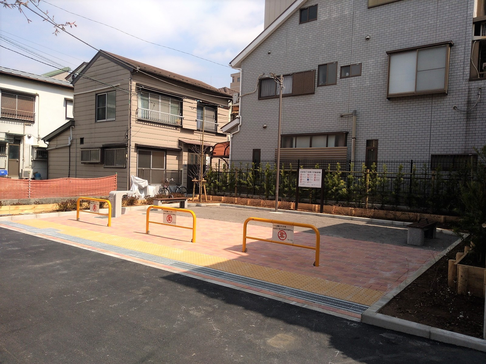 北砂4丁目第二児童遊園(仮称)新設工事