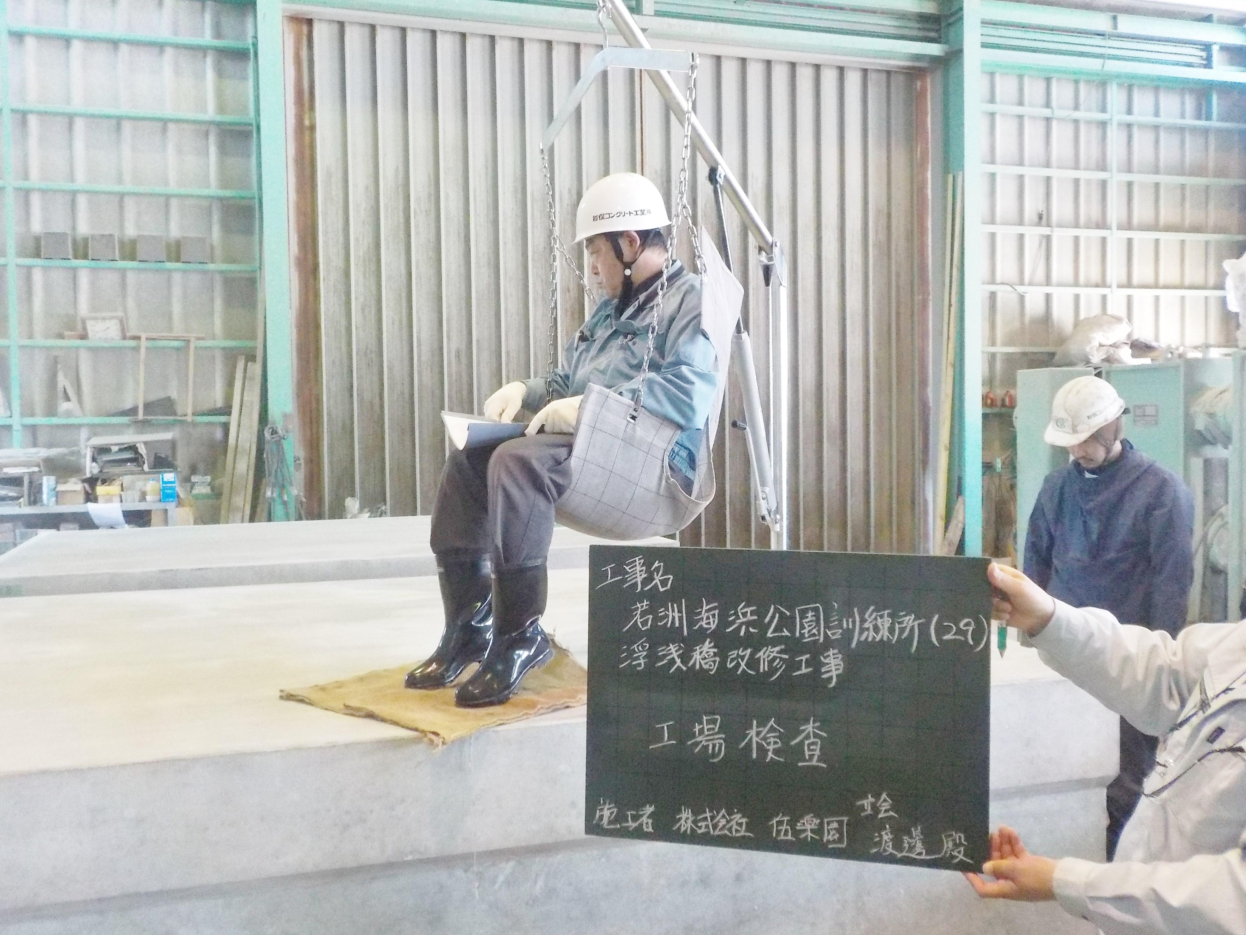 若洲海浜公園ヨット訓練所(29)浮桟橋改修工事