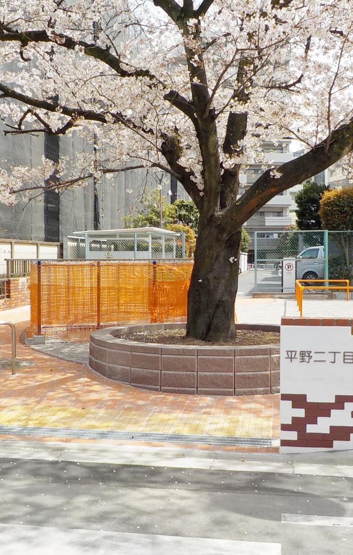 平野二丁目児童遊園改修工事及び公衆便所改築工事